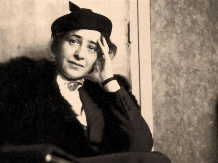 Tesi di laurea: Hannah Arendt e l'identità politica all'interno della società di massa